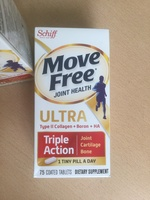 Move Free® Ultra, 75 Tablets