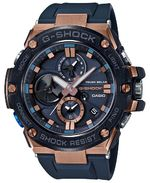G-Shock - Men´s Solar G-Steel Connected Navy Resin Strap Watch 53.8mm