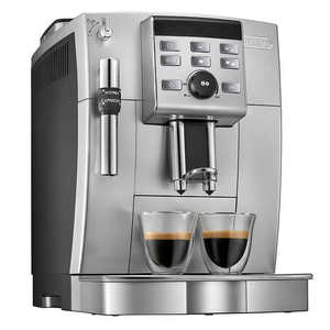 Delonghi Magnifica Express Fully Automatic Espresso, Cappuccino and Coffee Machine