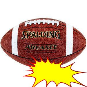 Spalding Advance Full Size Football