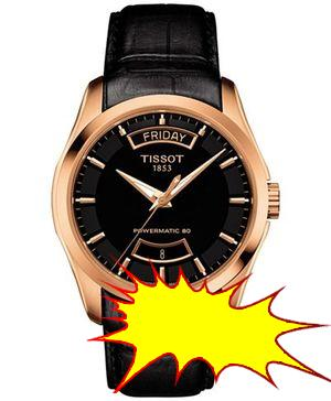 Tissot - Men´s Swiss Automatic Couturier Powermatic 80 Black Leather Strap Watch 39mm T0354073605101